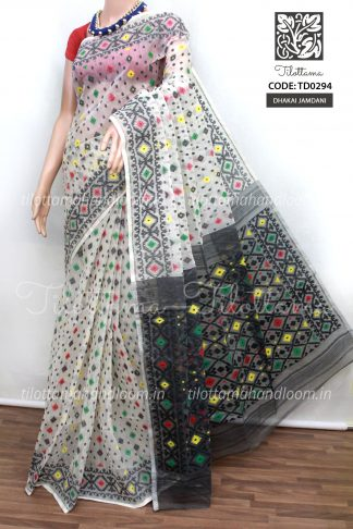 Black and white Dhakai Jamdani, self dhakai jamdani saree, soft dhakai saree, white dhakai saree, light color dhakai jamdani saree, soft dhakai saree online